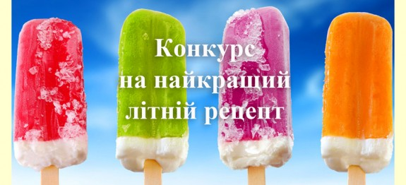 colored-ice-cream-summer-food-768x1366